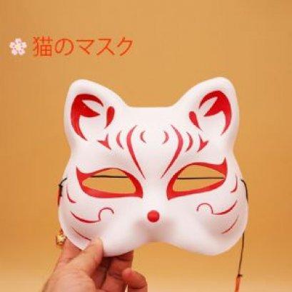 หน้ากากแมวญี่ปุ่นสีขาว เพ้นส์ลายสไตล์ญี่ปุ่น